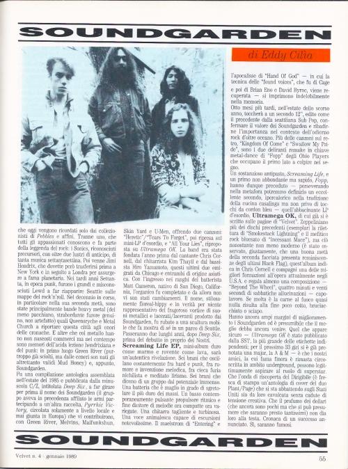 Soundgarden - Hammer Of Gods 2