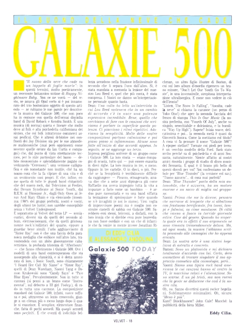 Galaxie 500 - Il suono della neve che cade