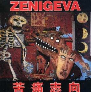 Zeni Geva - Desire For Agony