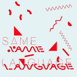 tim-burgess-peter-gordon-same-language-different-worlds