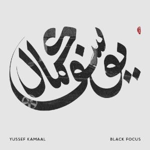 yussef-kamaal-black-focus